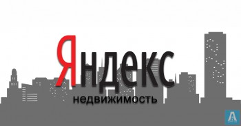 RealtySystems became Yandex.Realty`s certified partner
