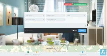97.ru - Premium Real Estate