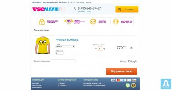 Vsemayki.ru - Сервис онлайн печати