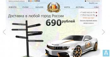 Pivovarnya.ru - Homebrewers Online store