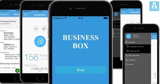 Business Box - онлайн выставление счетов