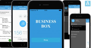 Business Box - online invoicing