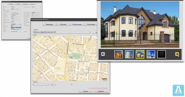 Windows приложение для агентств недвижимости