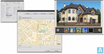 Windows application for real estate agencies