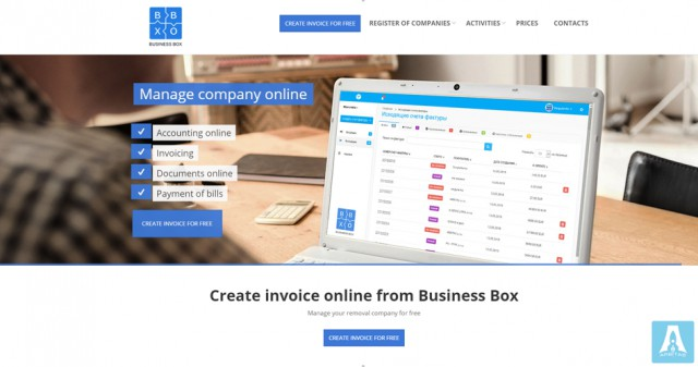 BusinessBox - онлайн бухгалтерия