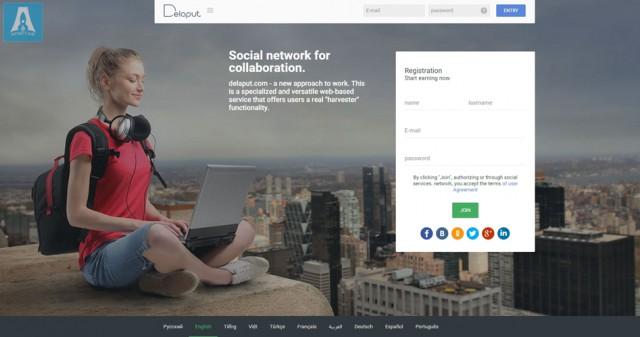 Delaput - cоциальная сеть для совместной работы