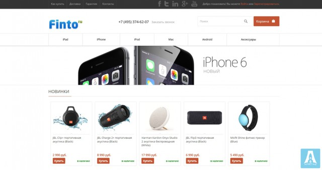 Finto.ru - Online Store of Apple accessories
