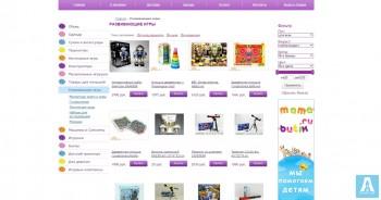 Mama-butik - Интернет-магазин для мам и детей