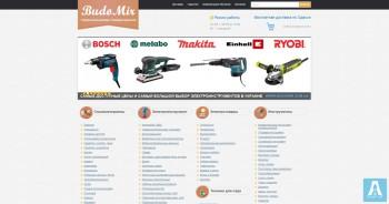 BudoMir - Ukrainian building materials shop