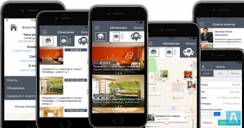 RealtApp - iOS приложение для Агентств Недвижимости