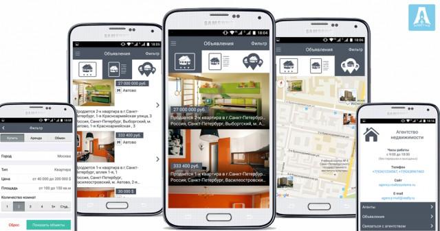 RealtApp - Андроид приложение для Агентств Недвижимости