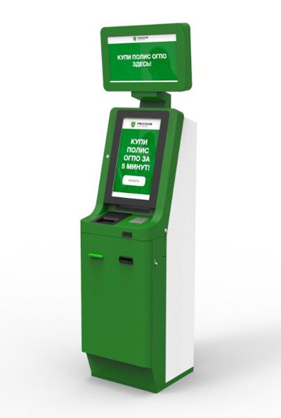 Kiosk for insurance